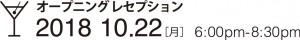 20181019_aoyama_4