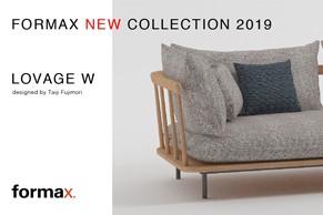 FORMAX NEW COLLECTION 2019<br />エスティック フォルマックス表参道